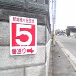 maps5st.jpg